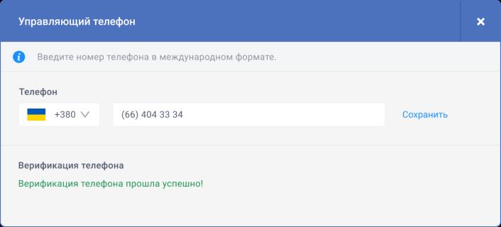 Ru_05.png